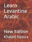 Learn Levantine Arabic And1593and1614and1585and1614and1576and1616and1610 And1...