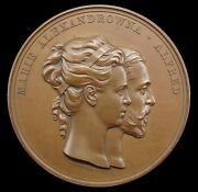 1874 Marriage Of Albert And Marie Of Russia 63mm Copper Medal