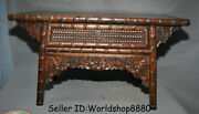 24.8 Antique Old Chinese Huanghuali Wood Dynasty Bamboo Weaving Drawer Table