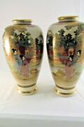 Soko China Pair Of Oriental Vases Hand Painted Vintage Gold Accents