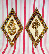 1960and039s Vintage Syroco Lock And Key Castle Diamond Wall Art Hollywood Regency