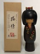 Vtg Kokeshi Doll Japanese Wood Hand Carved 8and039and039 Tall Japan