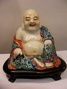 Chinese Laughing Buddha Porcelain With Wooden Stand Signed Republic Period