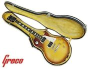 Greco Les Paul Type Guitar Made In 1975 With Hard Case / Japan Vintage