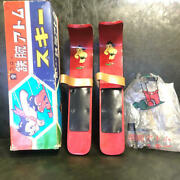 Insect Pro Astro Boy Skiing Red Length 30cm For Infants Mini Vintage Box