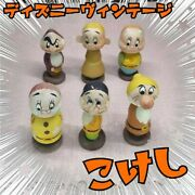 End-of-life Products In The Interior Disney Seven Little People Vintage Koesso