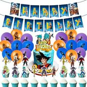 Dragon Ball Z - Birthday Party Decorations Party Supplies Banners Balloons