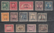 Panama Canal - Mail Yvert 61/76 Mh Characters