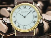 Jaeger-lecoultre Ref.9131-21 Porcelain Dial Vintage Watch 1970and039s Overhauled