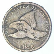 1858 Philadelphia Copper-nickel Flying Eagle Small Cent Small Letters 41621b
