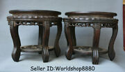 12.4 Antique Old Chinese Huanghuali Wood Dynasty Pergola Flower Stand Shelf Pair