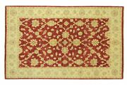 Afghan Chobi Ziegler Carpet Hand Knotted 200x280 Red Floral Wool Short-pile