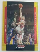 2004 Bowman Chrome 1 Gold Refractor Yao Ming /50 Over Shaq Oand039neal