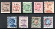 Italian Offices In China Tientsin 1901-16 Surcharge 15 - 23 Mh, Og. Cpl. Set