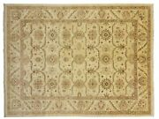 Afghan Chobi Ziegler 312x242 Hand Knotted Carpet 240x310 Beige Floral Pattern