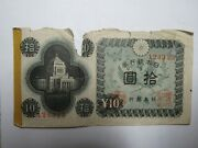 Old Japan Paper Money Currency - 87a Nd 1946 10 Yen - Well Circ., Tape, Ink