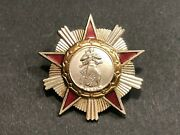 Albania Medal-order Of Freedom-1945- Second Class Albanian Military Medal R4