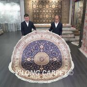 Yilong 7'x7' Blue Round Hand Knotted Silk Carpet Home Living Room Area Rug T308c