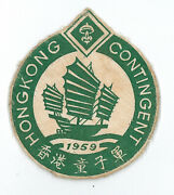 1959 World Scout Jamboree Hong Kong / Hk Scouts Contingent Patch Very Rare