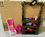 Monster High School Playset Accessories + Furniture Mixed Pieces Lot
