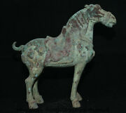 13.6 Old China Bronze Ware Dynasty Fengshui 12 Zodiac Year Horse Success Statue