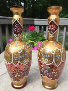 Pair Of Antique Moser Cranberry Victorian Vases W/gold Overlay And Persian Enamel