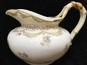 Ktk Lotus Ware Globe Jar With Delicate Flowers And Gold Trim With Twig Handle