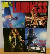 100 Loudness Special Feature Young Guitar 1984 Japan Book Magazine