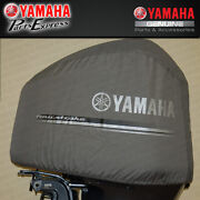 New Yamaha 4.2l V6 F225 F250 F300 Offshore Deluxe Outboard Motor Cover
