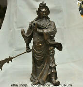 18.4 Antique Old China Copper Guan Gong Yu Warrior God Broadsword Statue