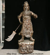 37.6 Old Chinese Silver Dynasty General Guan Gong Yu Dragon Statue Sculpture