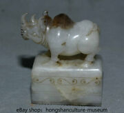2.6 Rare Old Chinese Hetian Jade Carved Dynasty Rhinoceros Seal Signet Stamp