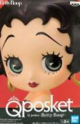 Q Posket Black Betty Boop Type A / Qposket / 100 Authentic