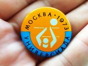 Vintage Pin Badge Sport Universiade Olympiad,moscow 1973,volleyball,ussr