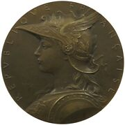Indochina Medal, Roty, Annam Tonkin Exposition 1903 50mm 57g Top Rare  P44 183