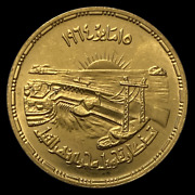 Egypt 5 Pounds Coin 1964 Gold 26g. Km408 Diversion Of The Nile