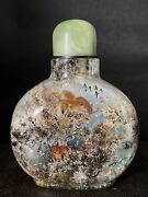 Chinese Exquisite Handmade Crystal Snuff Bottle 82mmh