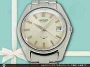 Seiko Automatic Date 7005-8000 17 Jewels Automatic Winding Vintage Watch 1974and039s