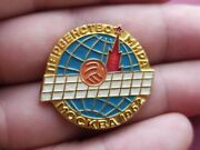 Vintage Soviet Pin Badge Volleyball World Championship,moscow 1962,ussr