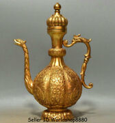 10.8 Old Chinese Copper 24k Gold Gilt Dynasty Dragon Phoenix Handle Wine Pot