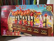 Lego Seasonal Series 80102 Chinese Traditional Festivals Dragon Dance 622 Pieces