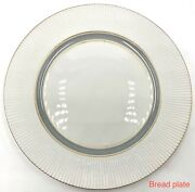 Nymphenburg Adonis Bread And Butter Plate Germany Excellent Condition