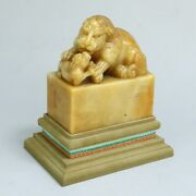 Chinese Exquisite Handmade Beast Carving Shoushan Stone Seal