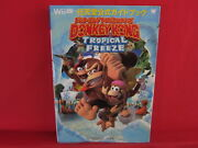 Donkey Kong Tropical Freeze Official Guide Book / Wii U