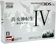 Nintendo 3ds Ll Xl Shin Megami Tensei Iv Limited Model Console And Game Japanese
