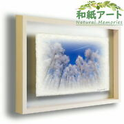 Japanese Paper Art Frame Winter White Larch Tree Ice Looking Up At The Blue Sky