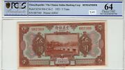 China 1921 5 Yuan Pcgs Banknote Certified Choice Unc 64 Pick S254 Abnc