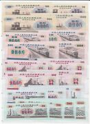 H0036 China Military Ration Coupons 1971 Issue Full 20 Pieces