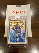 Topps Project 70 288 Bo Jackson The Shoe Surgeon Gold Framed 1/1 Royals