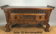 23 Antique Chinese Huanghuali Wood Carved Dynasty 2 Drawer Table Desk Furniture
